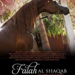 Falah Al Shaqab, Fadi Al Shaqab - Joseph Just Emotion by WH Justice